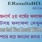 Honours 2nd yewar result 2020